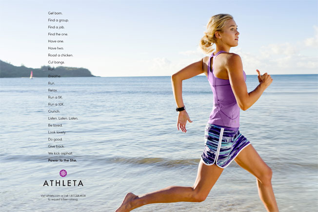 athleta gapinc.com Athleta-1